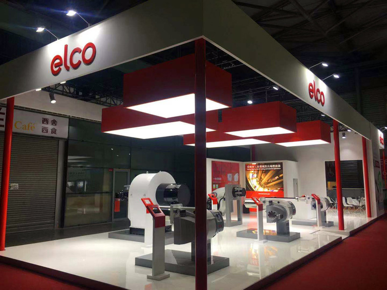 Elco Burners Our products at HEATEC Shanghai Gallery